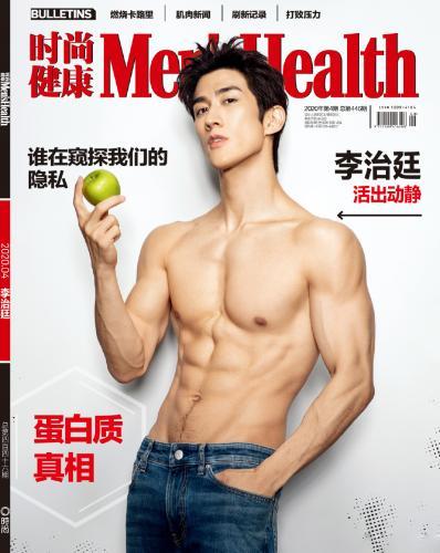 香港帅哥李治廷超然肌肉写真大片登《时尚健康》杂志封面