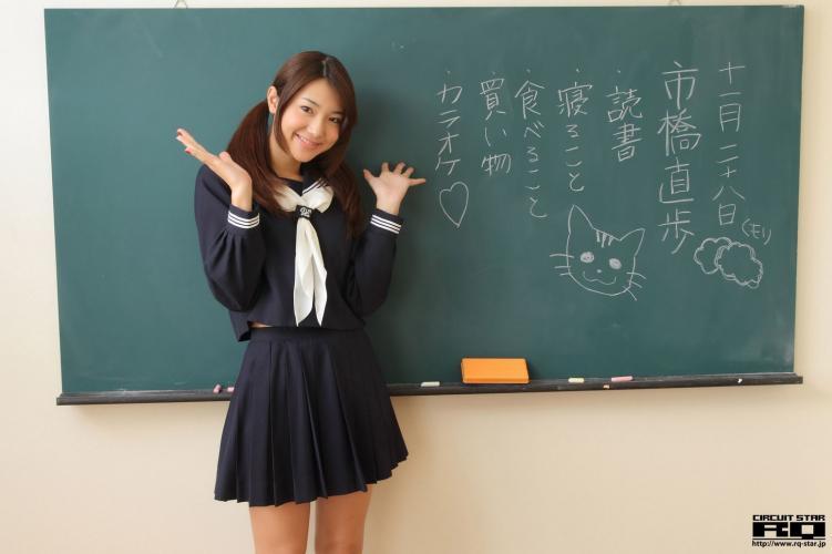 [RQ-STAR] NO.00590 Naoho Ichihashi 市橋直歩 School Girl 写真集