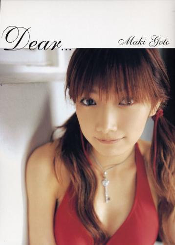 後藤真希《Dear...》[PhotoBook] 写真集