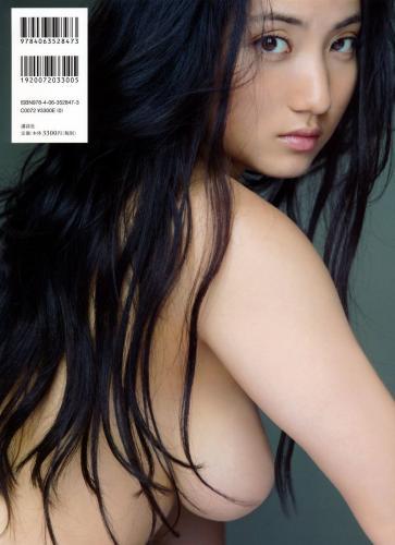 Saaya 纱绫 《newpb》 [PhotoBook]  写真集