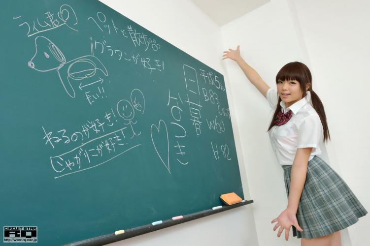 [RQ-STAR] NO.00726 日暮なつき School Girl Style 校服系列 写真集