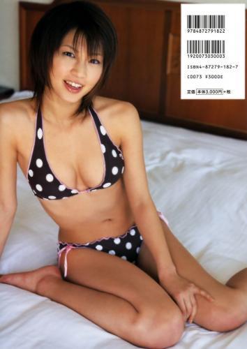 安田美沙子《微熱》 [PhotoBook] 写真集