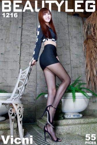 [Beautyleg] NO.1216 腿模Vicni 美腿写真集
