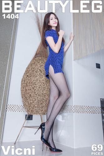 [Beautyleg] No.1404 晓育儿Vicni 美腿写真集