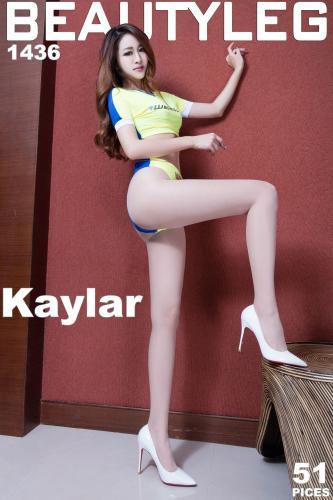 [Beautyleg] No.1436 腿模Kaylar/康凯乐 丝袜美腿写真集