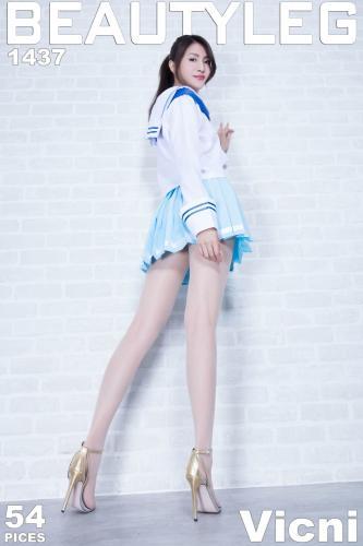 [Beautyleg] No.1437 简晓育Vicni 高跟美腿写真集