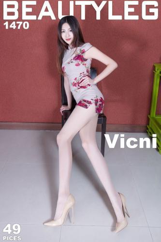 [Beautyleg] No.1470 腿模Vicni 丝袜高跟美腿写真集