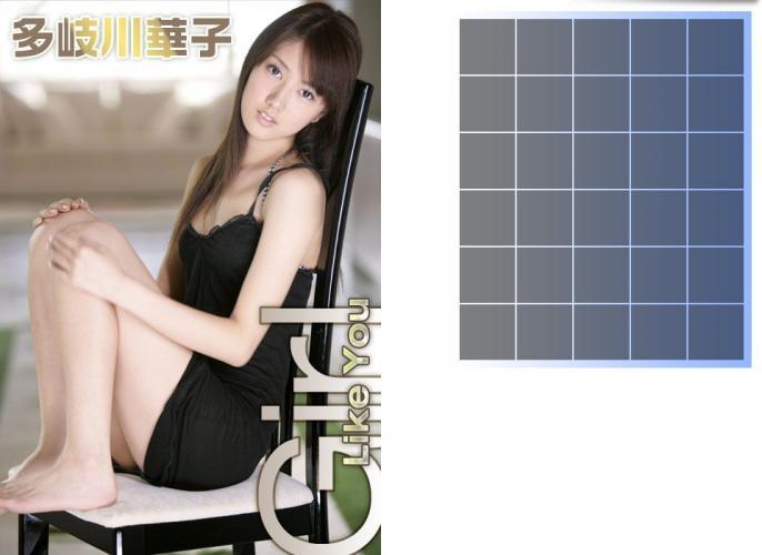 多岐川华子 Hanako Takigawa 《Girl Like You》 [Image.tv] 写真集