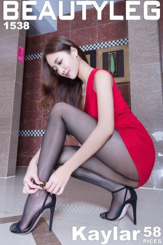 腿模Kaylar《长腿黑丝》 [Beautyleg] NO.1538 美腿写真集