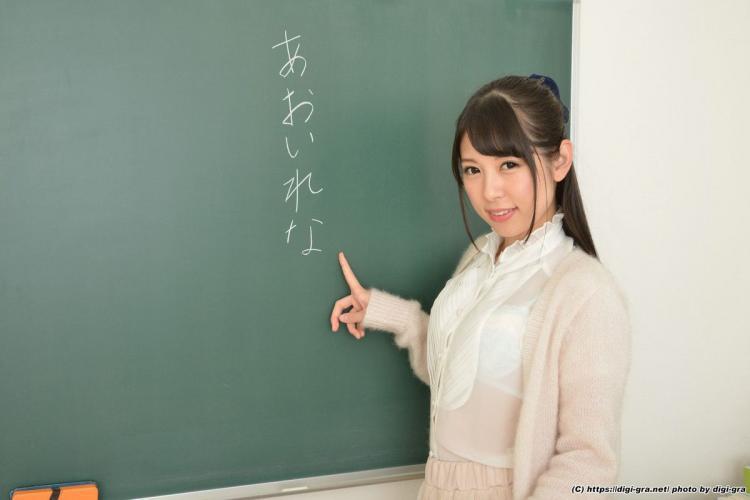 Rena Aoi 葵玲奈/あおいれな 女教师 Set06 [Digi-Graデジグラ] 写真集