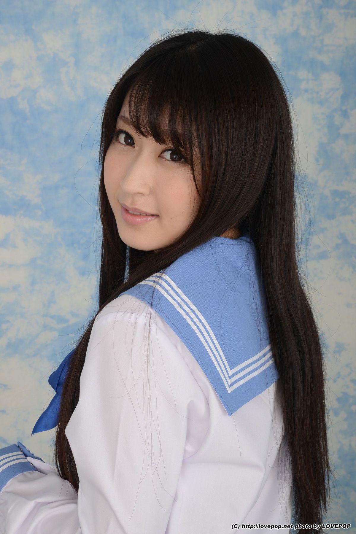 Arisa Misato - Người tình ngọt ngào 18+ | anhhot69