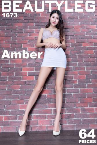 腿模Amber《超短裙+内衣》 [Beautyleg] No.1673 丝袜美腿写真集
