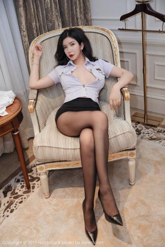心妍小公主《黑丝空姐制服》 [花漾HuaYang] Vol.107 写真集