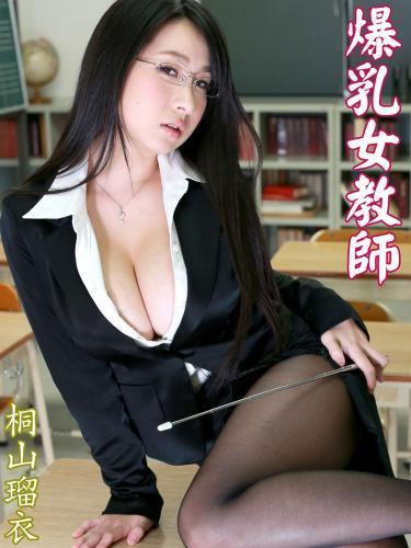 桐山瑠衣 《爆乳女教師》写真集