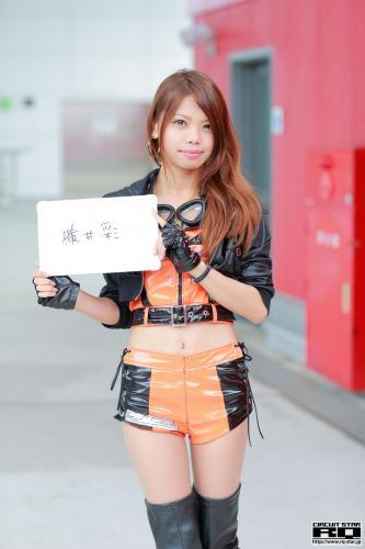 Aya Yokoi 横井彩  《Race Queen》 [RQ-STAR] 写真集
