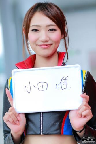 Yui Oda 小田唯 《Race Queen》 [RQ-STAR] 写真集