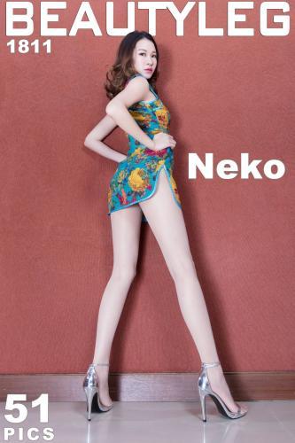 腿模Neko《旗袍美腿+黑丝高跟》 [Beautyleg] No.1811 写真集