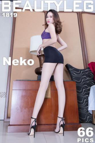 腿模Neko《肉丝袜制服美腿》 [Beautyleg] No.1819 写真集