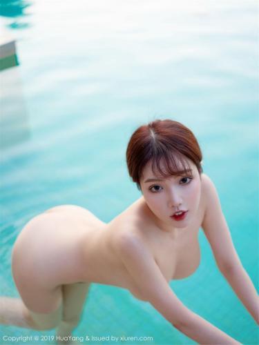 黄楽然《温泉尤物人体》 [花漾HuaYang] Vol.161 写真集