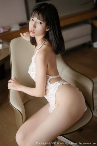 艾栗栗栗栗栗栗吖《镂空内衣与黑丝内衣诱惑》 [花漾HuaYang] Vol.164 写真集