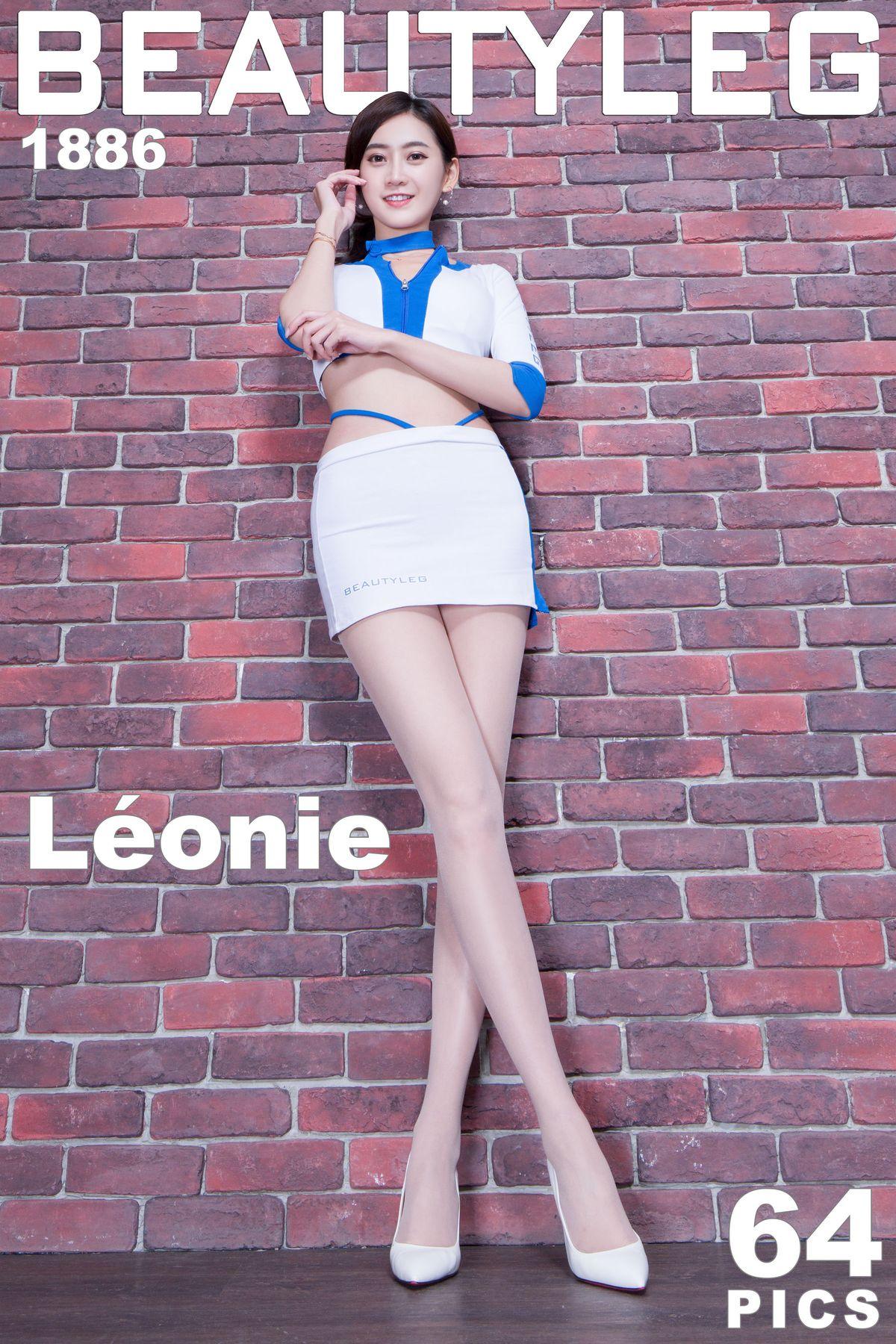 腿模Leonie《肉丝袜制服美腿》 [Beautyleg] No.1886 写真集1