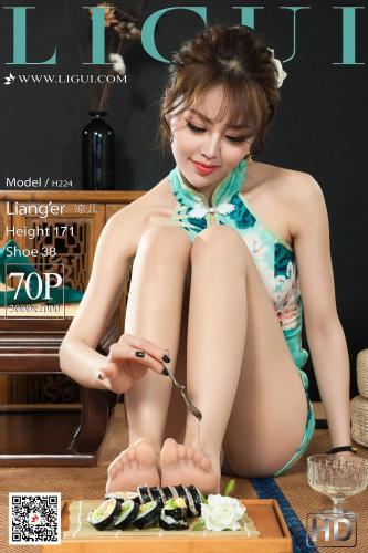 Model 凉儿《水果沙拉丝足诱惑》 [丽柜Ligui] 写真集