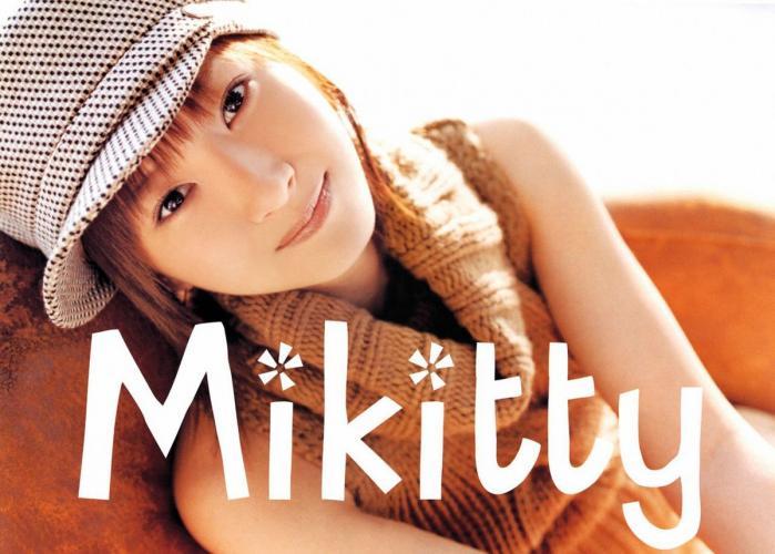 Miki Fujimoto 藤本美貴 [Hello! Project Digital Books] Vol.07 写真集