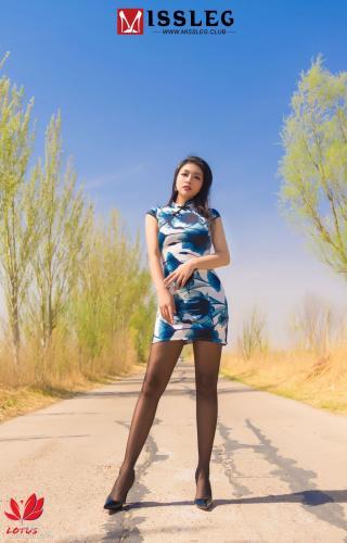 [蜜丝MISSLEG] M016 小鬼2 《长腿黑丝旗袍》 写真集