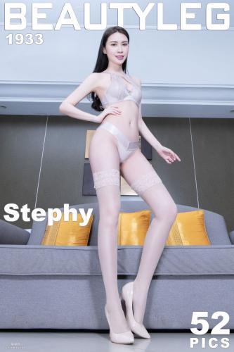 [Beautyleg] No.1933 Stephy《内衣高跟美腿》 写真集