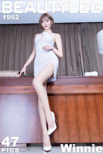 [Beautyleg] No.1952 Winnie《蕾丝旗袍+黑丝短裙》 美腿写真集