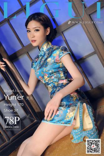 [丽柜Ligui] Model 允儿 《肉丝高跟旗袍》 写真集