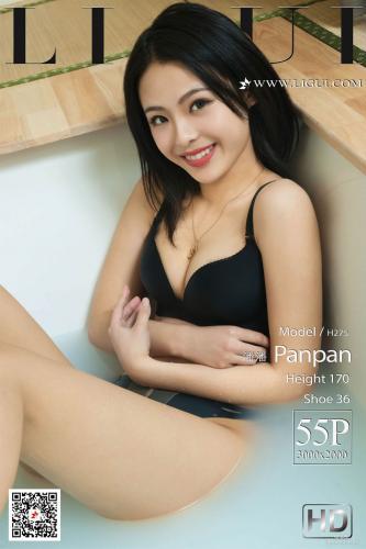 [丽柜Ligui] 潘潘 《浴缸丝袜诱惑》 写真集