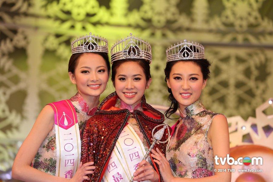 2014年香港小姐冠军揭晓