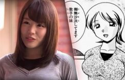 URE-015:本田岬和浜崎真绪两姐妹被义父教育