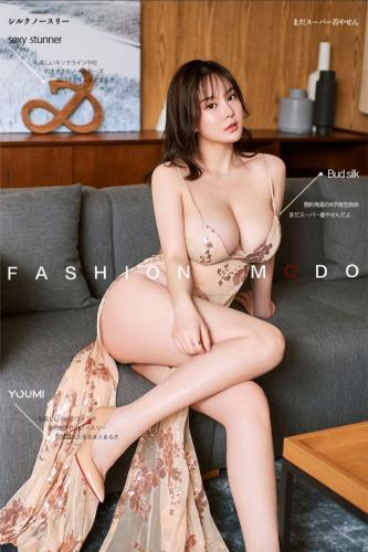 尤蜜Youmi 2020.07.10 易阳 无法压抑の欲望