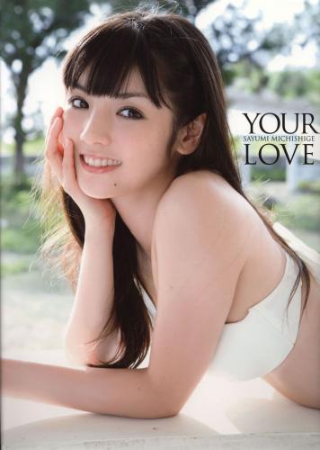 道重沙由美(道重さゆみ)- [PB写真集]  YOUR LOVE