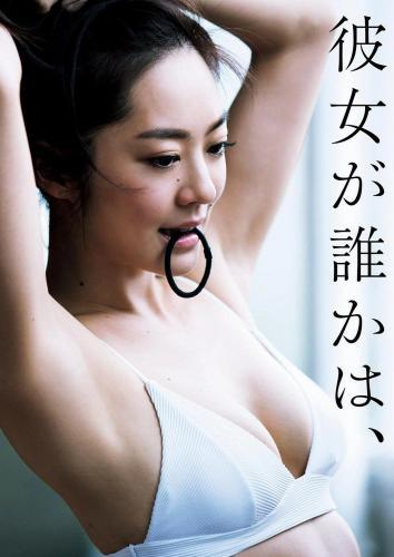 松冈李那- 香港人气NO.1模特女优
