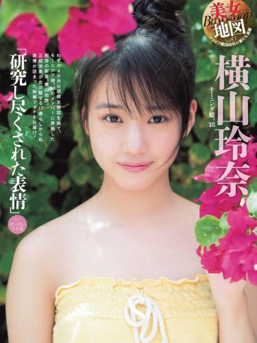 横山玲奈- Weekly SPA! / 2018.06.26