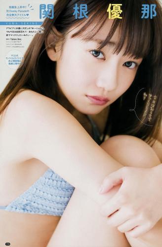 関根優那,Yuna Sekine - Weekly SPA!, FLASH, Young Champion, 2019