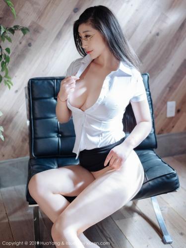 性感秘书妲己_Toxic 白衬衫黑裙子诱惑