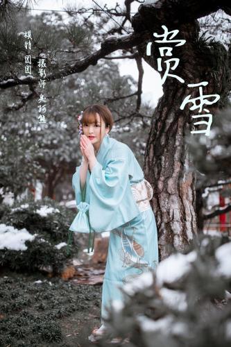 [YALAYI雅拉伊] 2019.02.22 No.192 赏雪 团团