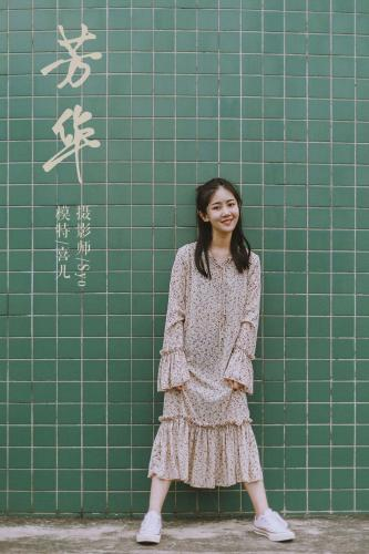 [YALAYI雅拉伊] 2019.05.11 No.274 芳华 喜儿