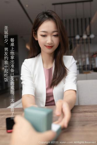 [XiuRen] 2020.12.22 No.2927 唐安琪