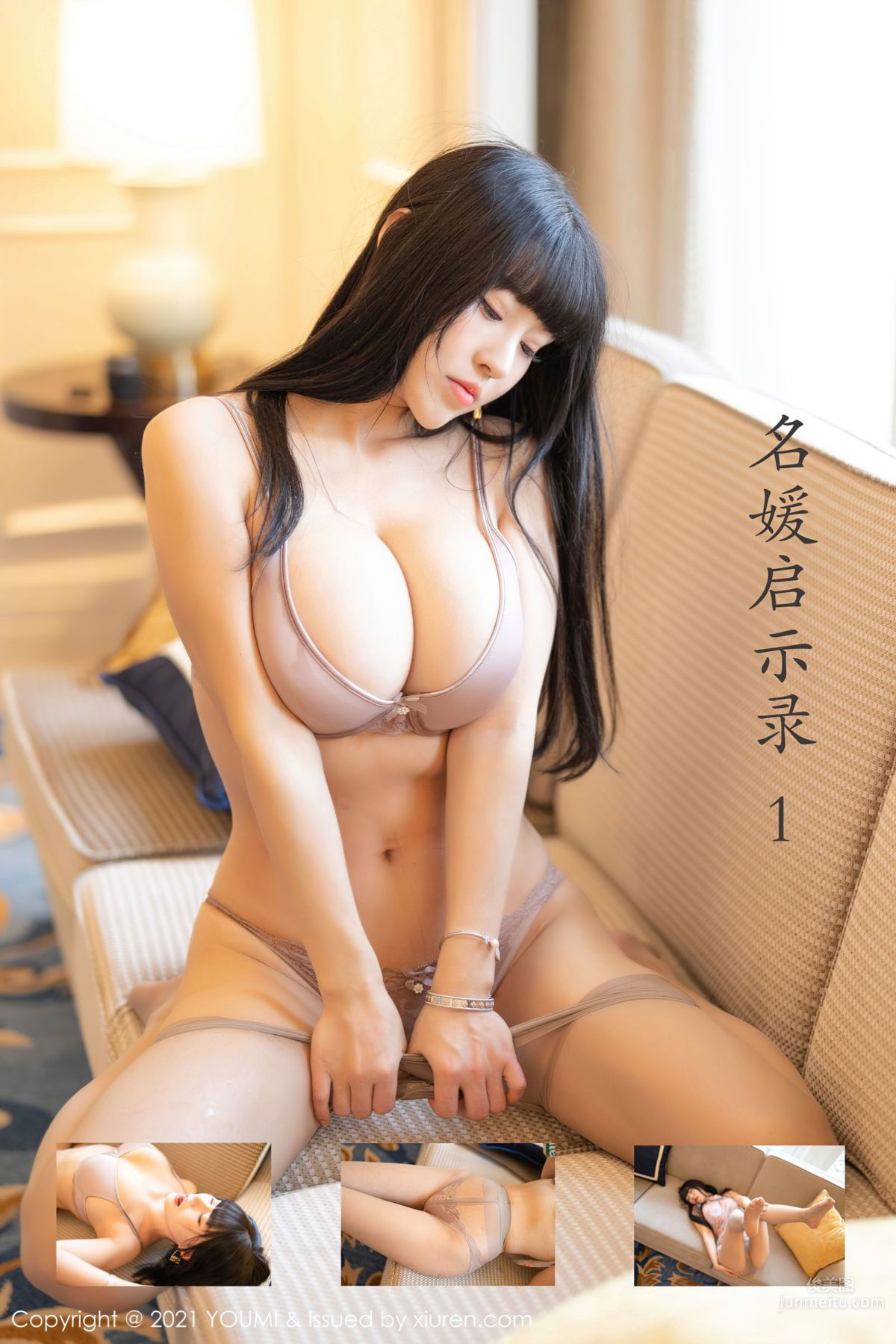 [YOUMI] 2021.02.05 VOL.599 朱可儿Flower_0